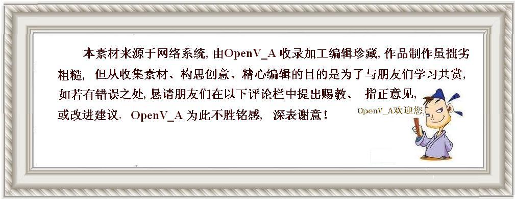 2015年07月25日 - xing43713 - 遥远的梦想的博客
