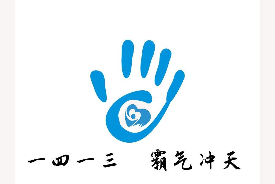 六班班徽设计图片