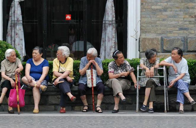不想麻烦国家了——关于养老金探秘 - lidaifeng88 - 山东明光电缆集团有限公司博客