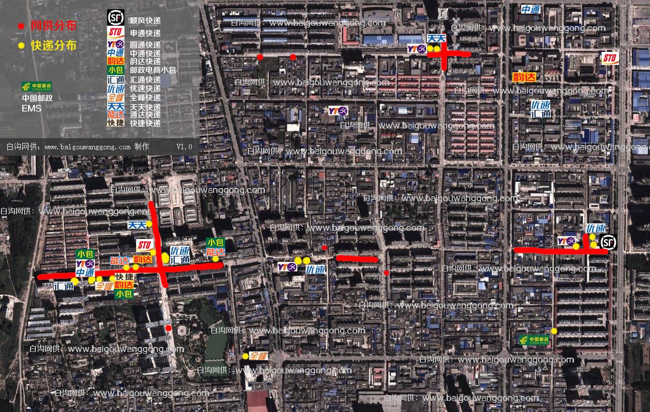 白沟网供一条街卫星地图