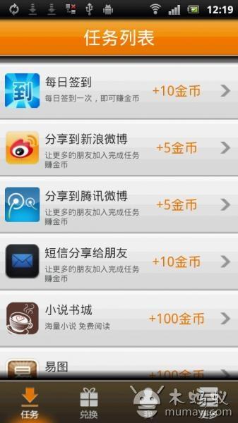 玩免費生活APP|下載手机赚钱宝 app不用錢|硬是要APP
