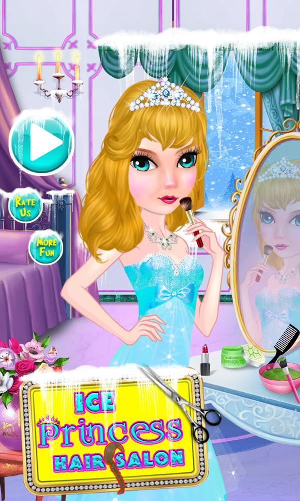 冰公主美发沙龙