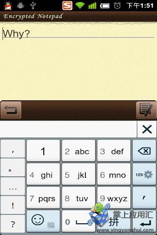 玩工具App|私密记事本免費|APP試玩