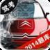 题库大全驾考宝典新交规2014 生產應用 App LOGO-APP試玩