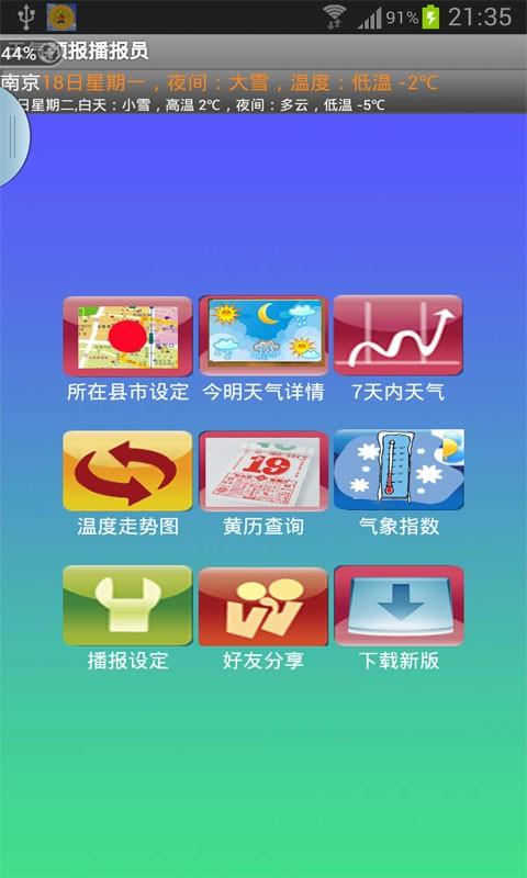 散文隨筆|討論散文隨筆推薦散文app與散文随笔app|43筆1|2 ...