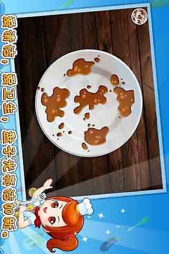 厨神 遊戲 App-愛順發玩APP
