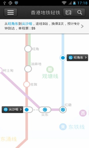 香港地鐵輕鐵HK MTR/Light Rail - Android app on AppBrain