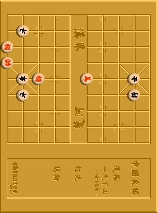 中国象棋旋风普 棋類遊戲 App-癮科技App