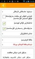 玩媒體與影片App|Izdax免費|APP試玩