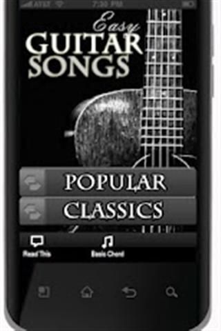 吉他教学|玩生產應用App免費|玩APPs