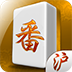 上海麻将 棋類遊戲 App Store-癮科技App