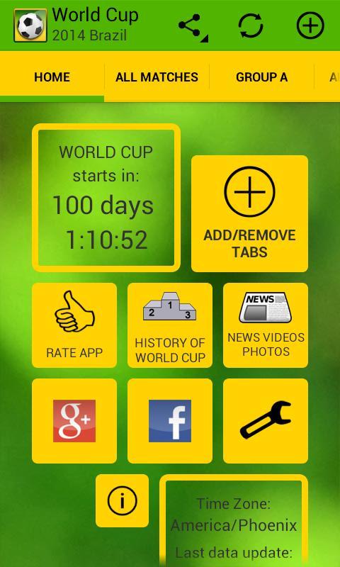 年巴西世界杯2014