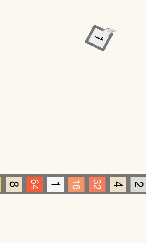 玩免費模擬APP|下載flappy2048 app不用錢|硬是要APP