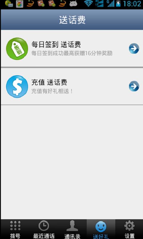 可米电话 社交 App-愛順發玩APP