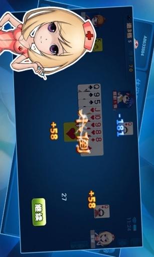 玩免費棋類遊戲APP|下載湘潭三打哈 app不用錢|硬是要APP