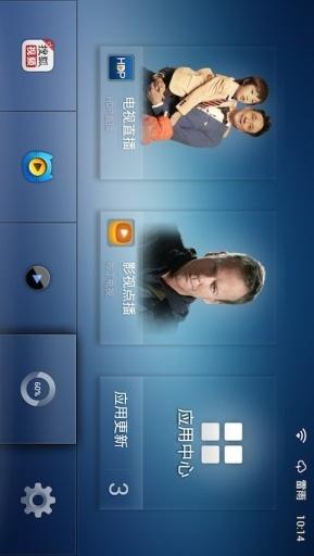 水族館動態桌布 - 1mobile台灣第一安卓Android下載站