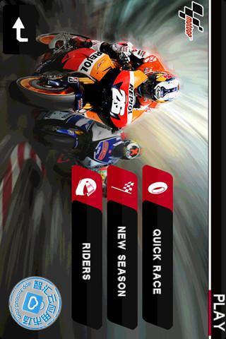 世界摩托锦标赛2012