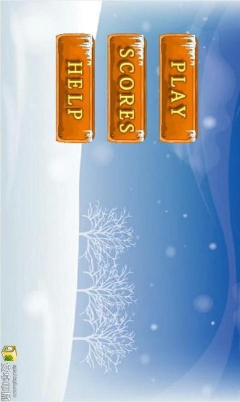 滑板滑翔 體育競技 App-癮科技App