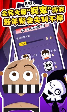 【免費棋類遊戲App】玩吧-APP點子