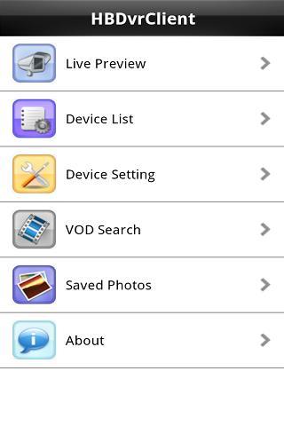 玩工具App|HBDvrClient免費|APP試玩