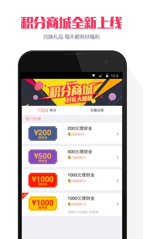 So you have an app idea and want to make a bajillion bucks ...