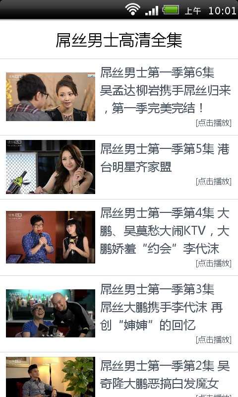 謎離世界2011年「十大破解及未解之謎」! | ETtoday新奇新聞 ...