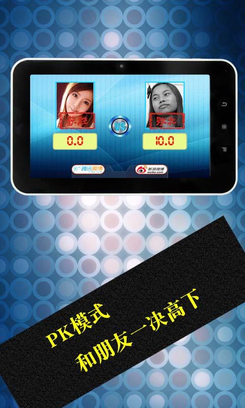 玩生活App|美丑照相机免費|APP試玩