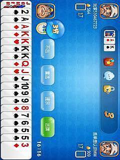 冒泡斗地主 棋類遊戲 App-癮科技App