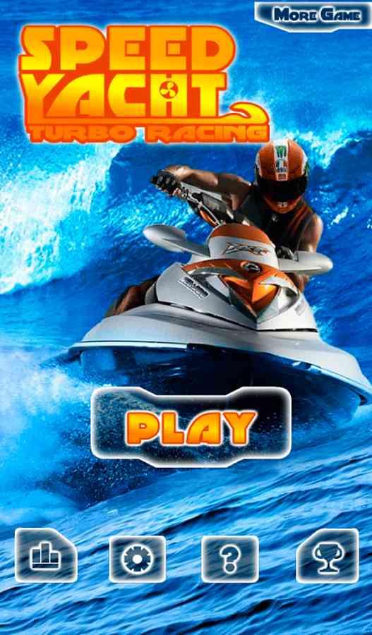 暴力摩托艇 賽車遊戲 App-癮科技App