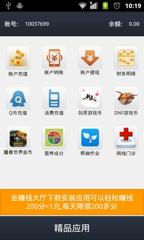 【Android】快來組成英雄聯盟-Game01Free輕鬆賺取貝殼幣- 第1 頁 ...