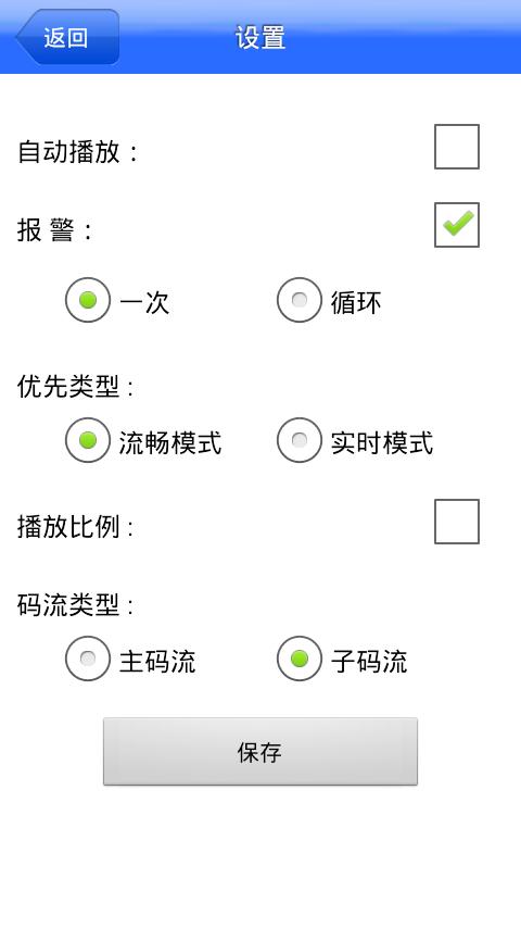 【免費工具App】HBDvrClient-APP點子