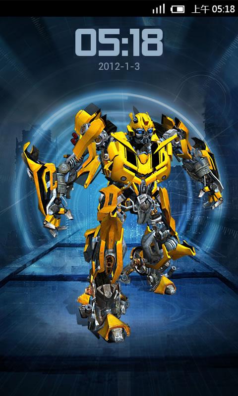 3D大黄蜂解锁