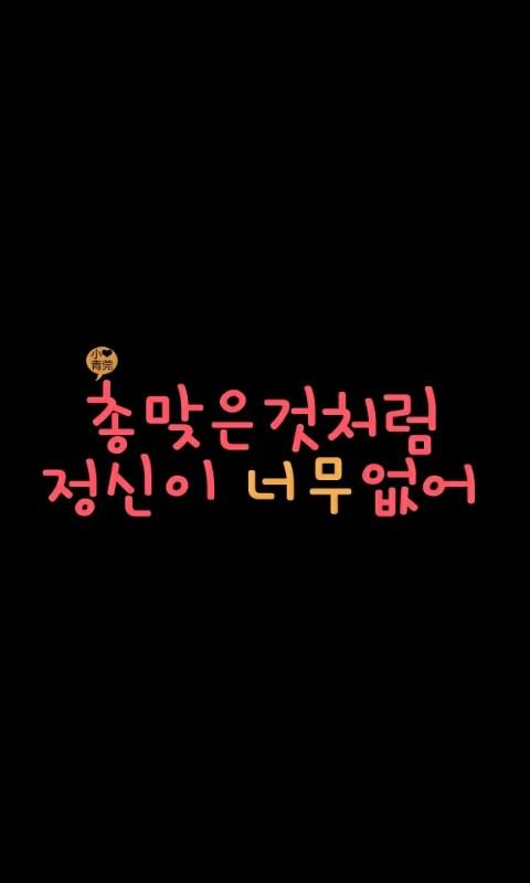 谐音巧学韩语