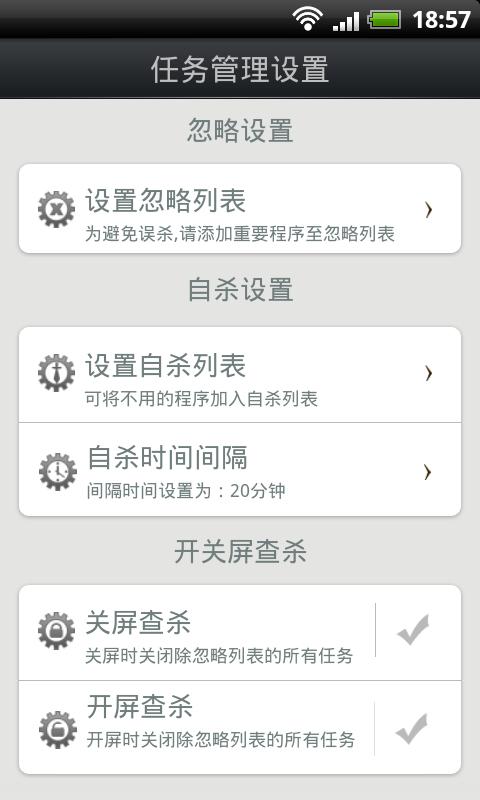 个人隐私保险箱|玩工具App免費|玩APPs
