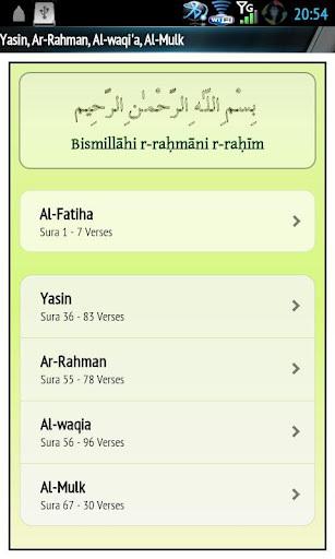 【免費體育競技App】Yasin, Ar-Rahman, Al-waqi-APP點子