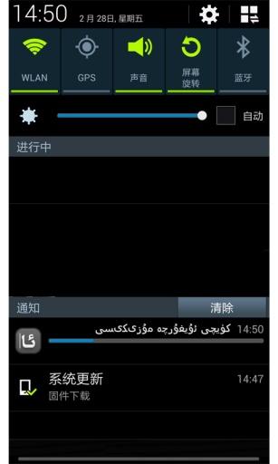 玩工具App|维语输入法 uyhurqa免費|APP試玩