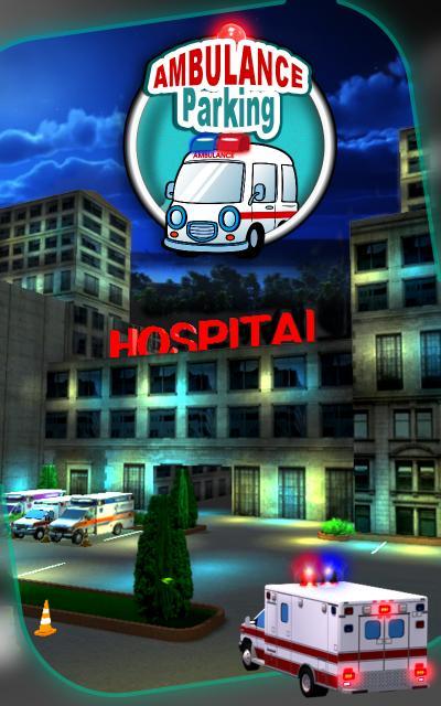 3D救护车停车