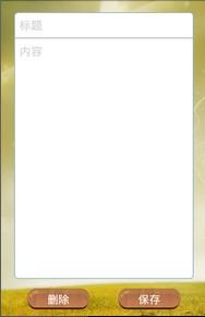 【記事軟體】Bamboo Paper:iPad上的免費手繪筆記本,把iPad變成 ...