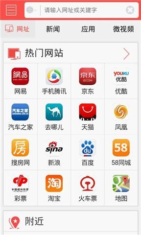 59网址导航|玩工具App免費|玩APPs