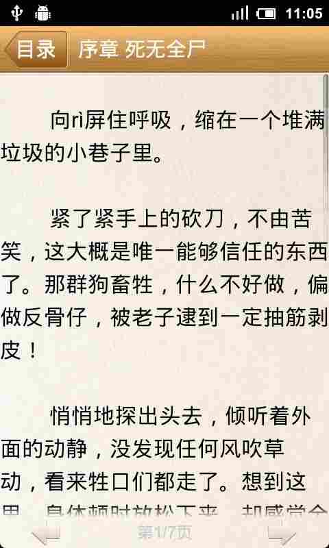 性欲小说_短篇性欲小说_顶级流氓-生活资讯网
