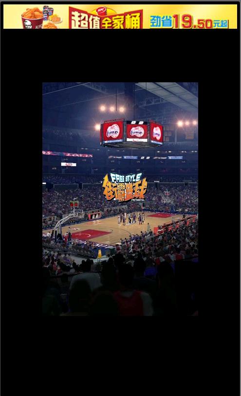 黑子的籃球(ProductionI.G製作動畫)_百度百科