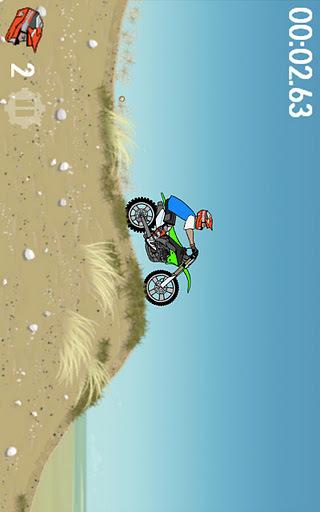 玩賽車遊戲App 另类极限摩托免費 APP試玩