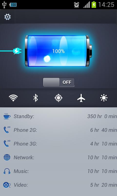 安管省电|不限時間玩工具App-APP試玩 - 傳說中的挨踢部門