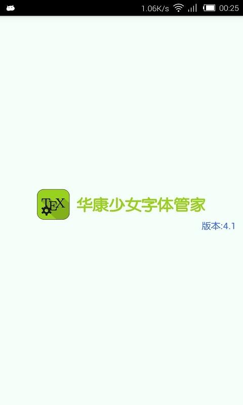 CUBE JAM on the App Store - iTunes - Apple
