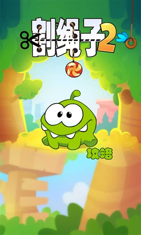 Cut the Rope: Time Travel - Android Apps on Google Play
