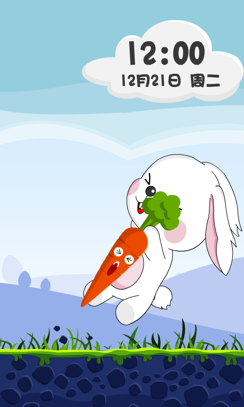 玩免費個人化APP|下載小兔爱萝卜 app不用錢|硬是要APP