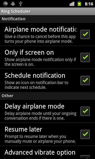 手机模式自动化