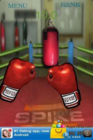 【免費體育競技App】拳打沙包-APP點子
