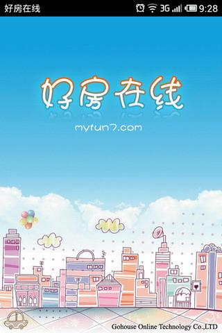 PlayMusic音樂網- 華人地區各大電台Radio Station