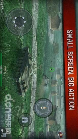 World of Tanks-应用截图